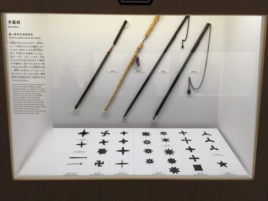 忍者展NINJYA武器