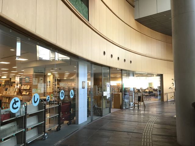 多摩 市立 図書館